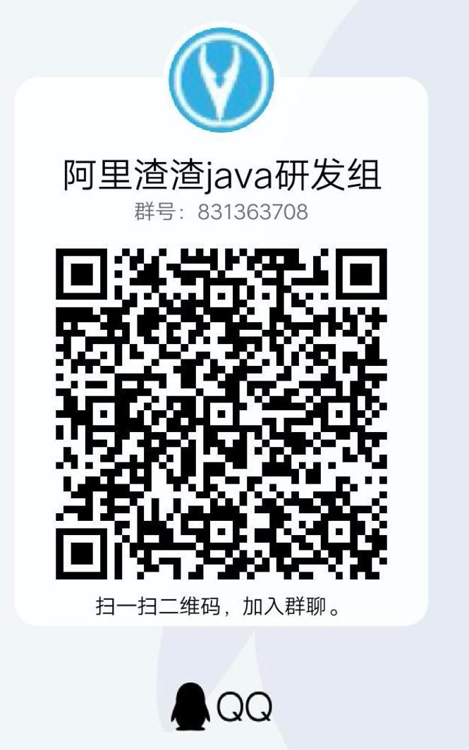 image-20201021085656751