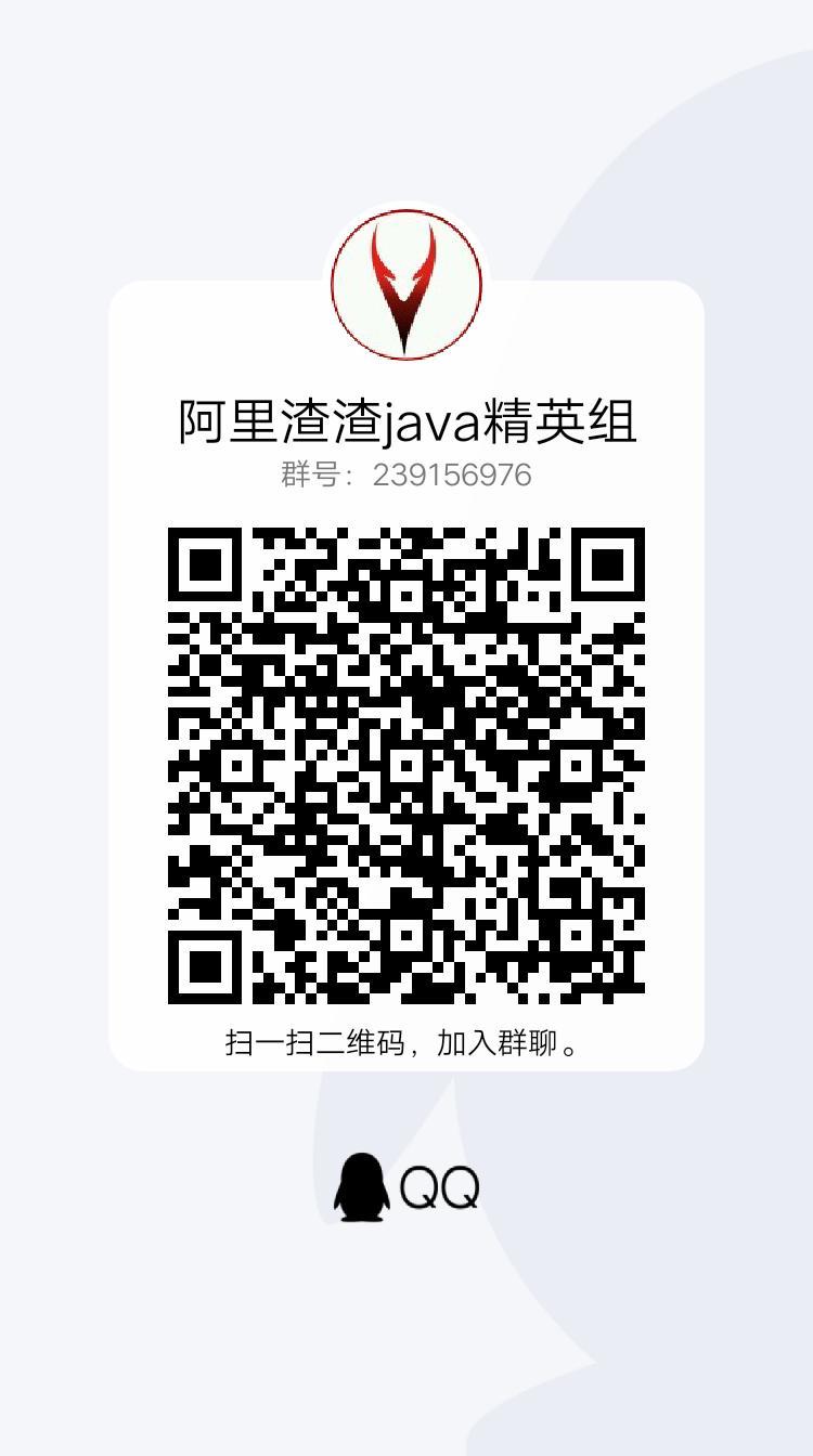 image-20201214202336475